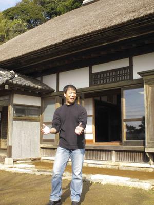 Chiba5